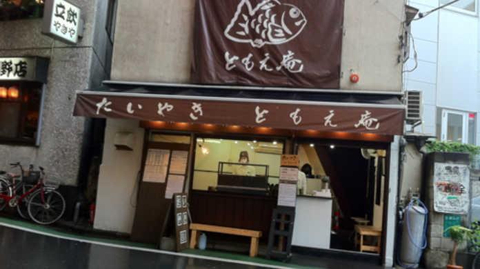 上品なつぶあんがSU☆TE☆KI!東京・中野にある「ともえ庵」の「たいやき」を喰らう!