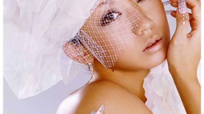 夢のうた/ふたりで - 倖田來未の歌詞と試聴レビュー