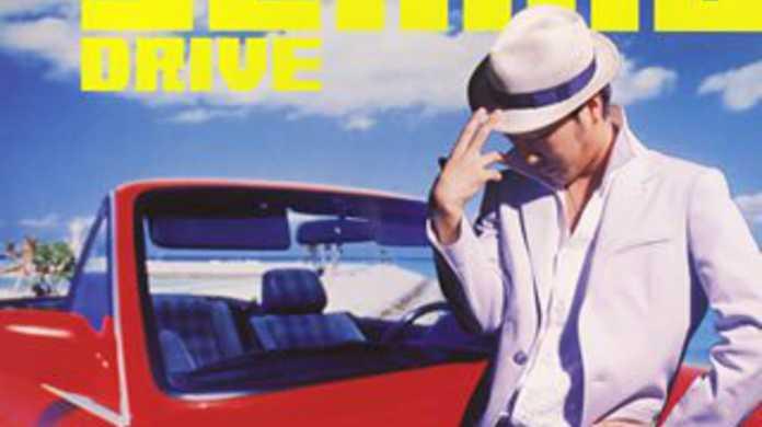 DRIVE - SEAMOの歌詞と試聴レビュー