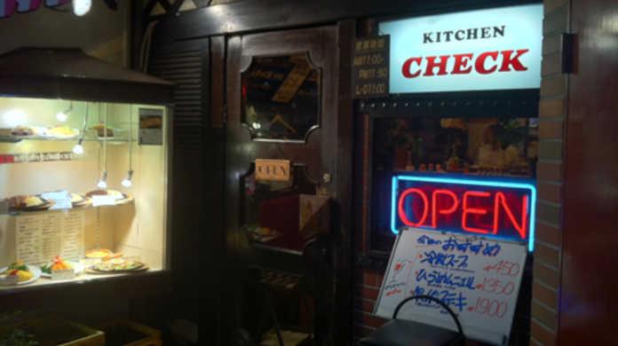 昭和な雰囲気かつ店のおばちゃんいい人!東京・池袋「キッチン チェック」の「オムライス」を喰らう!