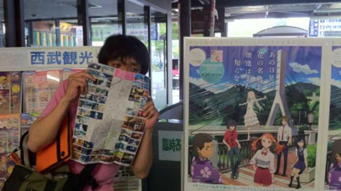 「あの花」の舞台となった埼玉県秩父市へ聖地巡礼にいってきました!