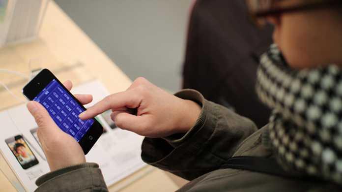 iPhoneの超有名辞書アプリ、「大辞林」と「ウィズダム」がiPad対応記念で1,000円値下げの超セール中!