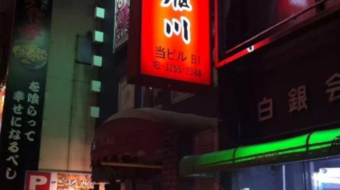 アキバの地下にこんな中華屋が!東京・秋葉原にある「雁川」を喰らう!