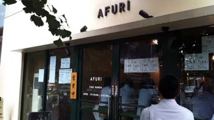 ラーメン王(@cova1026)おすすめ!東京・原宿にある圧倒的オサレラーメン「AFURI」の「ゆず塩麺」を喰らう!