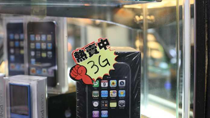 【動画】すでに中国ではiPhone 5が胡散臭すぎるけど販売中。