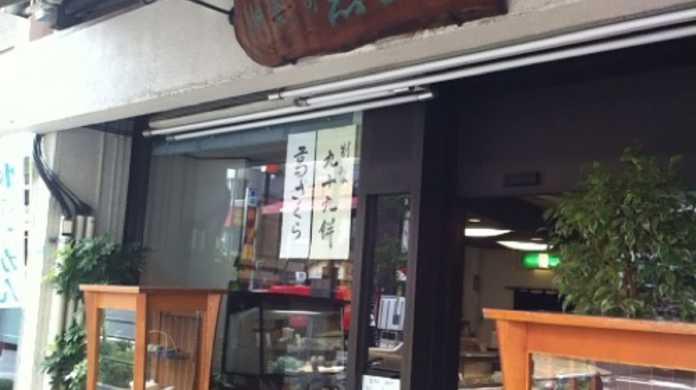 既存の常識を覆すド迫力かき氷ッッ!東京・目白にある「志むら」の「生いちご」を喰らう!