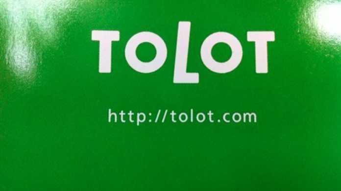 みたいもん!さんの「iPhoneアプリと500円でフォトブックが作れるブロガーイベント」でTOLOTを体験しました!