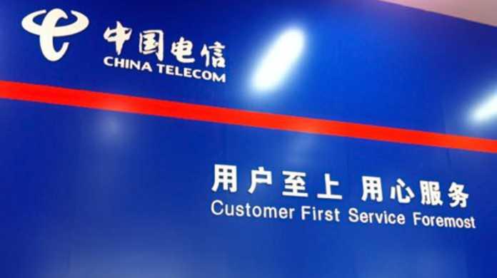 中国のチャイナテレコム「ドラゴンプラン」なるiPhone 5販売キャンペーンを実施へ。発売日はやはり10月中旬が濃厚?