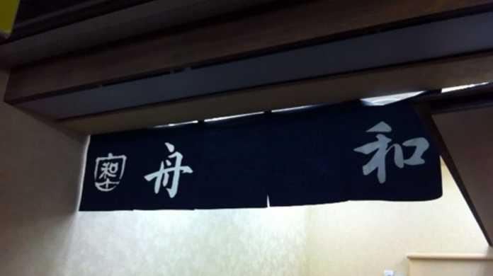 芋っを感じられる!東京・浅草で「舟和」の「芋ようかんソフトクリーム」を喰らう!