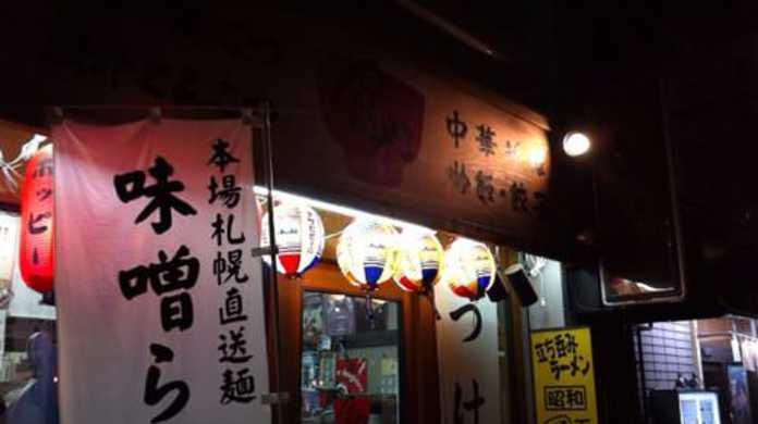 ザラザラ味噌スープが麺に絡みまくりで美味い!東京・鷺宮にある「つぶらや」の「味噌らーめん」を喰らう!