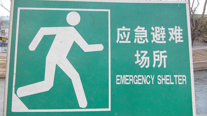iOS 5新機能!緊急地震速報の通知をオンにする方法。