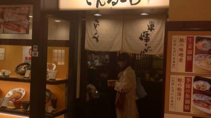 アキバで唯一健康に気をつけることができる店!東京・秋葉原にある「さんるーむ」の「秋の京都おばんざい御膳」を喰らう!