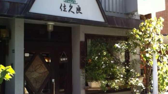 @ttachi さんとゆくPart3!メシとの相性ハンパない!東京・浅草「グリル佐久良」の「ビーフシチュー」を喰らう!