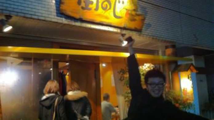 目白女子 @umi_kaz ちゃんオススメ!東京・目白にあるおでん屋さん「田のじ」を喰らう!