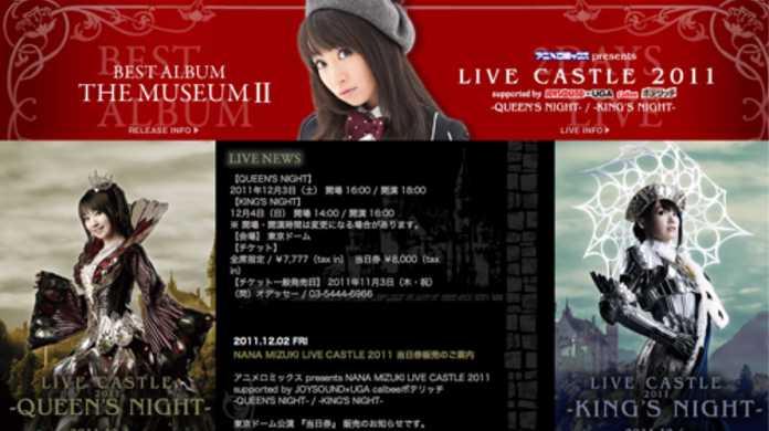 チケットぴあの「ウレぴあ総研」さんで、水樹奈々のライブ「NANA MIZUKI LIVE CASTLE KING'S NIGHT」のレポートを書かせていただきました!