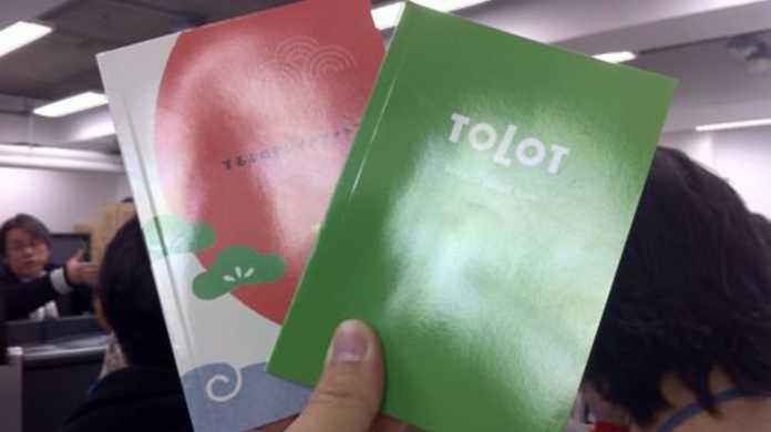 500円とiPhoneアプリでオリジナルのフォトブックがつくれる「TOLOT」のPC版が出来たから使ってみたよ!【使い方メモ付き】