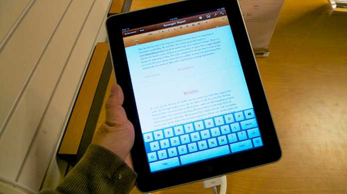 iPad 3のホームボタンと思われる写真が流出?