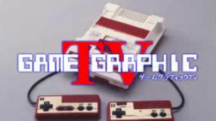 懐かしくゲームの歴史を辿れる動画「ゲームグラフィックTV」が面白くて再生がやめられない!とまらない!
