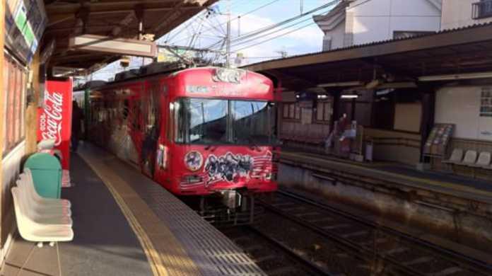 2012年1月9日で終了してしまう京阪電車 大津線の「けいおん電車」に乗ってきたよ!