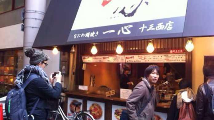 まるでシチューのようにトロトロだ!大阪・十三の「なにわ蛸焼き 一心 十三西店」の「たこ焼き」を喰らう!