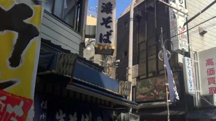 松本人志おすすめ店!大阪・千日前「信濃そば」の「肉うどん」を喰らう!