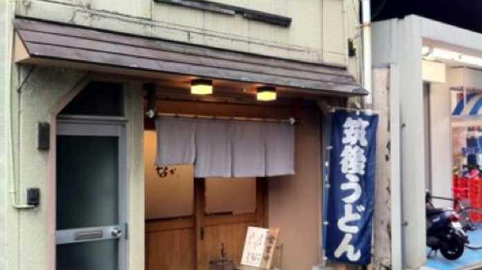 あっさりおダシに、カリフワ衣が美味っ!福岡・中央区のうどん屋さん「麺工房なか」の「ごぼう天」を喰らう!