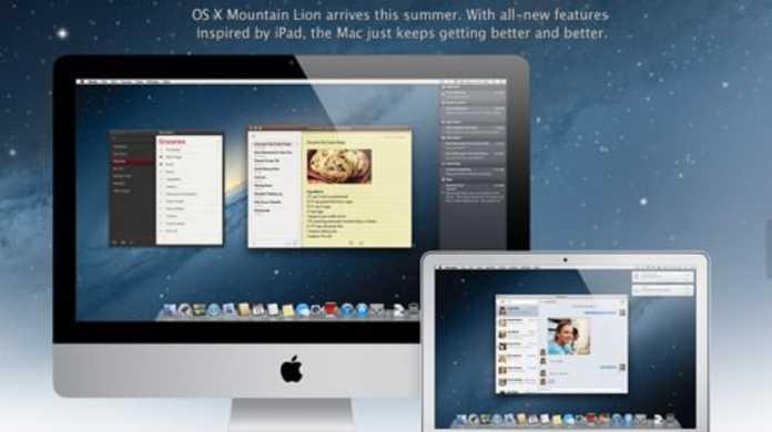 発売日は2012年夏予定!新Mac OS「OS X Mountain Lion(マウンテンライオン)」の10個の新機能をザッと紹介します!