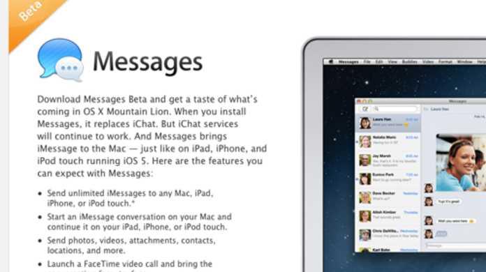 MacからiPhone・iPadにiMessages!OS X Mountain Lion(マウンテンライオン)新機能「メッセージ」の使い方