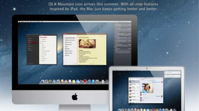 Apple、Mountain Lionから正式にMac OS XをやめOS Xを使用へ。これってMacが消えるってことじゃあるまいな・・・