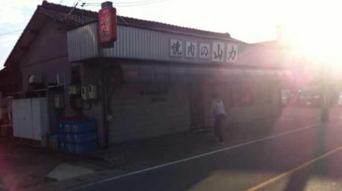 焼肉の山力を喰らう! 愛知県一宮市木曽川町最強のコストパフォーマンスを誇る名店!