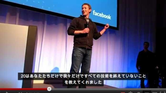 YouTubeに音声を翻訳して字幕を表示してくれる機能がついてたでござるが結構スゴイでござる。【使い方メモ付き】