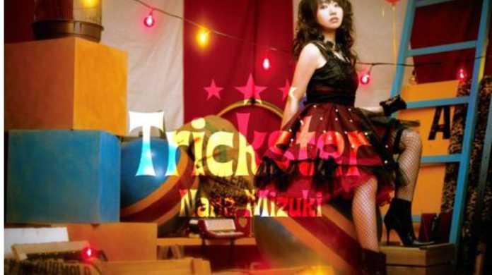 水樹奈々とAKB48 渡辺麻友、MUSIC FAIRで「DISCOTHEQUE(ちゅるぱや)」をコラボで歌う!