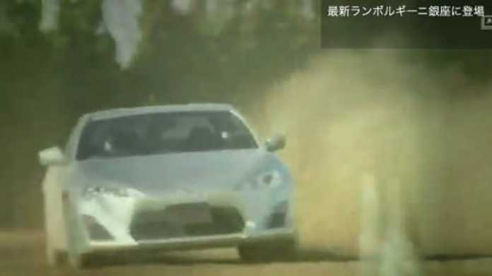 トヨタの豊田章男社長がハチロクでドリフトしまくってる動画