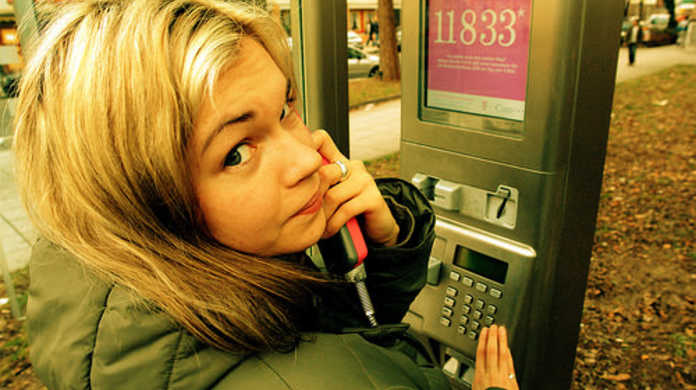 LINEを使ってiPhoneで無料通話(電話)する方法