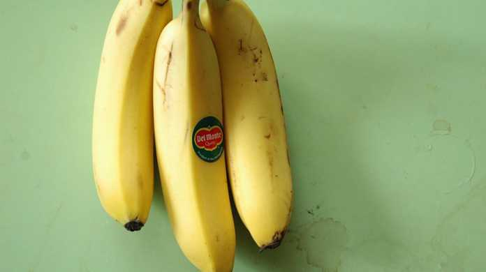 世界一食べにくいバナナ