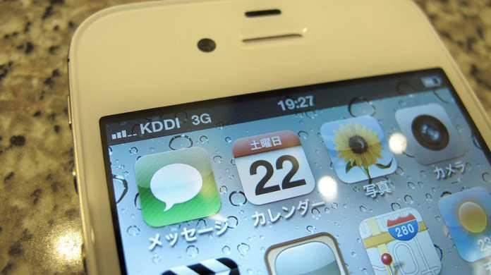 iPhone 4Sが発売から8ヶ月で日本で一番売れたスマホに。