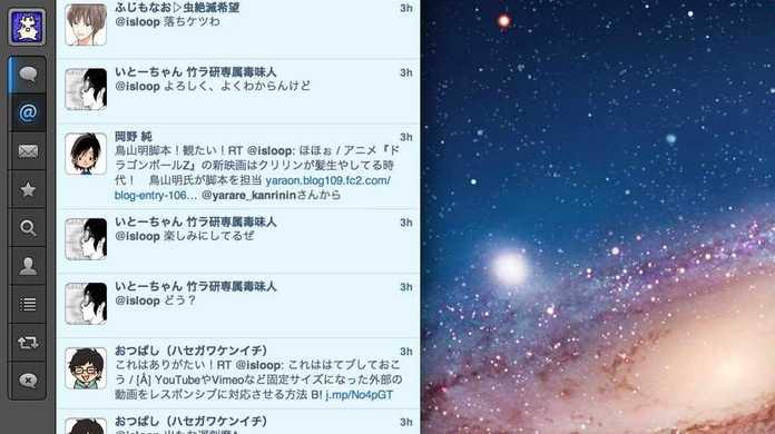 Tweetbot for Macの全ショートカットキー38個まとめ