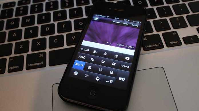世界初!Retinaディスプレイ対応の画像をアップロードできるブログエディタ「するぷろ for iPhone ver 1.4」をリリース!