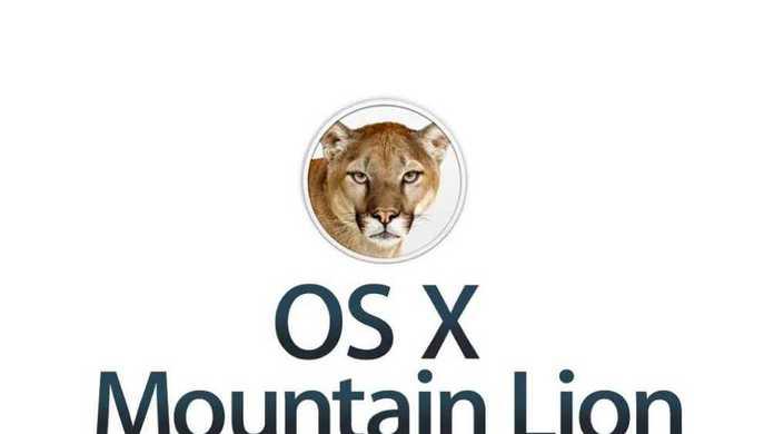 OS X Mountain Lion(マウンテンライオン)をクリーンインストールする方法