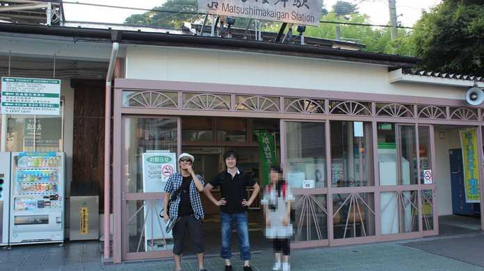 海のミルクがじゅわー!宮城県・松島海岸「かき松島こうは」の殻付き「生牡蠣」と「焼牡蠣」を喰らう!