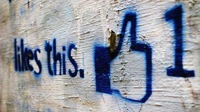 FacebookのiPhoneアプリからウェブページをシェアする方法