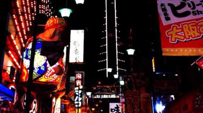 レンコンが絶品!大阪・新世界の串かつ屋「赤坂屋」を喰らう!
