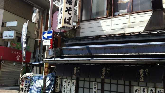 松本人志おすすめの一品!大阪・なんば「信濃そば」の「きざみそば」を喰らう!