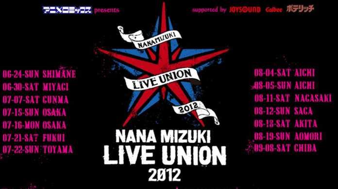 【感想】水樹奈々のライブ「NANA MIZUKI LIVE UNION 2012 千葉 QVCマリンフィールド公演」に行ってきました!
