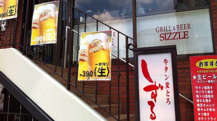 原宿でガッツリ食べるならココ!東京・原宿「牛タン麦とろ しずる」の「牛タン塩焼きランチ」を喰らう!