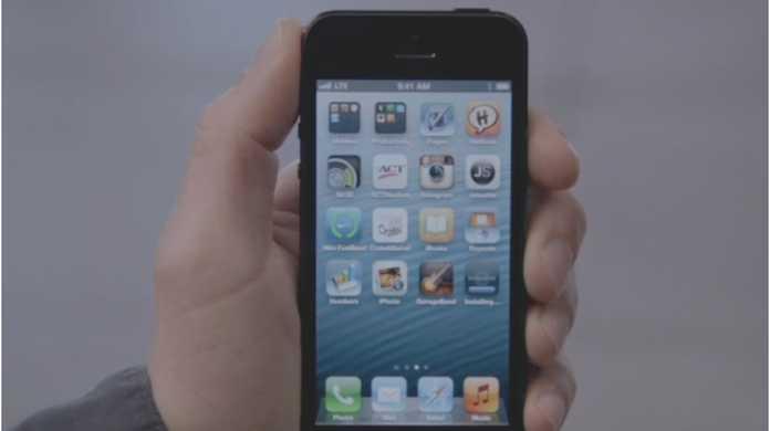 KDDI(au)14時半にiPhone 5の記者会見を開く模様。どうなる料金プラン!?