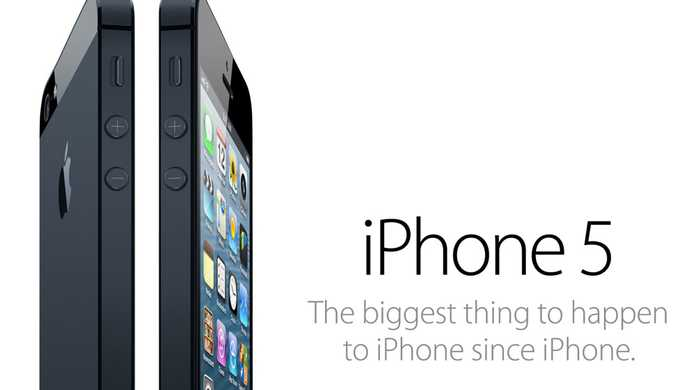 KDDI(au)におけるiPhone 5の新規契約・機種変更の料金プランまとめ。