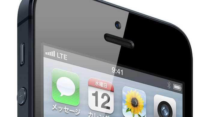 【iPhone 5】自分がLTEテザリングの7.5GBのデータ通信量制限に引っかかるかどうか調べてみた。