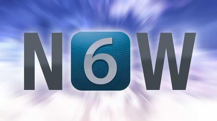 iOS 6がリリース。ソフトウェア・アップデートからインストール可能。無料。