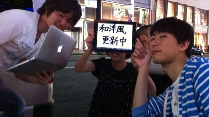 iPhone 5を買うためApple Store 銀座店に並んできました!すごい行列!